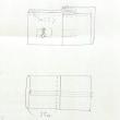 ポケット一杯のリバーシブルバッグ(小3女児作品)作り方