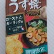 お菓子: 亀田製菓 うす焼 グルメローストガーリック味