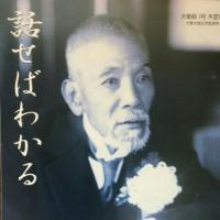 【デック紹介】邪眼剣姫メダシルク