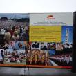エストニア・タリン 4 歌の広場