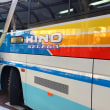 JR奈良駅からリムジンバスで伊丹空港に向かいます(伊勢志摩・奈良旅行 4日目 その16)