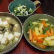 豆腐と夏の野菜のごまみそ豆乳スープ
