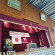 加古川小学校入学式