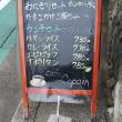 愛媛でカフェ巡り ③