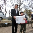 第8回少年少女アマゴ釣り大会の結果