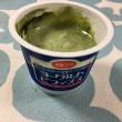 健康のために青汁ヨーグルト。