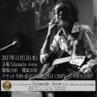 ありやまな夜『有山じゅんじ LIVE』
