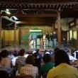 ∞座(むげんざ)本公演 「西海道中膝栗毛」