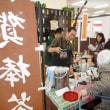 11日・・・「棒茶の日」・・・県内の加賀棒茶を一堂に試飲サービスいたしました。しんちゃんも交替で3時間程お手伝いです。アピタ金沢店。