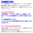 【JAEFANS】ジェジュン ソロとして日本で初のドラマタイアップ決定!