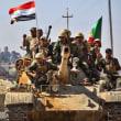 イラク首相、ダーイシュとの戦闘終結と勝利宣言