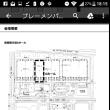 18日セカオワ大譲渡会に参加!
