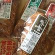 【ご当地銘菓・鳥取県】本当に美味しいものはシンプル♪鳥取銘菓「玉田やのせんべい」