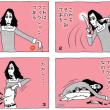 ブブとププ(1)+過去作品(4コマ漫画)
