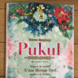 『PuKul』