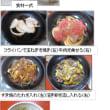 1060 ウナ牛丼・・うなぎと牛肉の玉子とじ丼