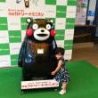 熊本 阿蘇カドリー・ドミニオンにいく