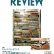 ハーモニカ・レヴュー No.65