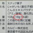 長期ロケこぼれ話in2017(その3)