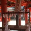 神の島 宮島 厳島神社へ(〃ω〃)