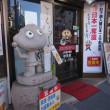 餃子購入額日本一を奪還した街を歩く