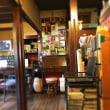 食後にアイスとコーヒー(円山茶寮)