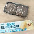 今日の飴ちゃんとお菓子