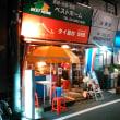 浅草橋・うどん屋「中屋」さん、閉店