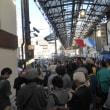 円頓寺秋のパリ祭2