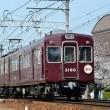 阪急 武庫之荘(2012.4.9) 3160F 回送 運行標識板