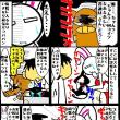愛する姫ちゃん病院でΣΣヽ(・Д´・゚+。)ェっ‥マジっ