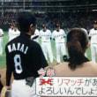 どれも正解12/26の過ごし方/野球少年・中居の笑顔は世界を救う? ~さくさく☆2~