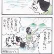 まっちゅる大王~バカンス編~(35)