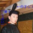 【PICK UP】 驚愕!笑激!?清原元輔、賀茂祭で落馬!