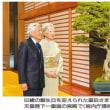 『皇后・美智子さまの満83歳誕生日』にあたっての宮内記者会への「質問回答文書」を読んで