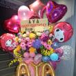 久喜市にお届けのお誕生日のスタンド花