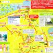 駅からハイキング in 神崎(こうざき)