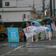 比例・日本共産党、3区・尾崎ひろ子候補者最前線で最後までがんばる