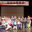 情報    Meeting Point より広島県介護福祉士会絆主催 介護しゃべり場の島根県予選を開催のお知らせ
