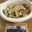 カンボジア料理「アンコール・トム」@町田