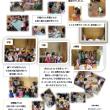 保育活動☆9月