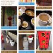 20140221蘇我中華料理店