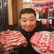 学校評議委員×焼肉北京
