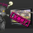 【確定】3Dテレビ終了間近のお知らせ!