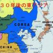 韓国、中露に宣戦布告か?