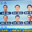 衆議院選挙-1