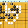 囲碁死活544官子譜