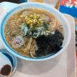 本日の昼食(金ちゃん@福島市)