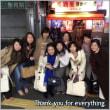 color+shape®︎ 東京4期  卒業