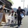第42回 デジカメ撮影会 (中山道鵜沼宿 春祭り)